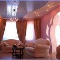 Натяжные потолки в спальне, фото 5